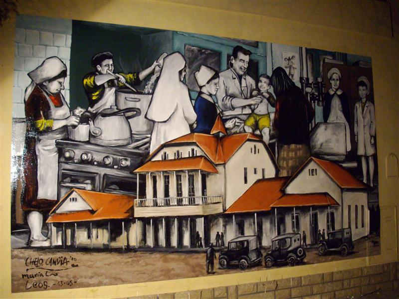 xxxx Mural Hospital