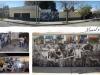 zzzz Composición mural Chacras